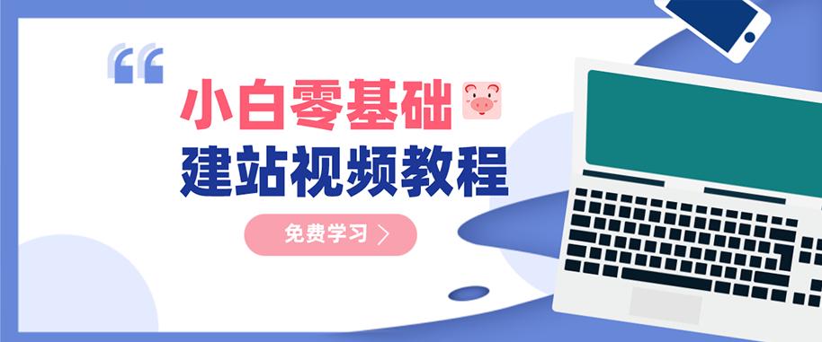 FancyPig's blog——专注于网络安全与技术分享